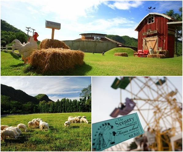 Farm706